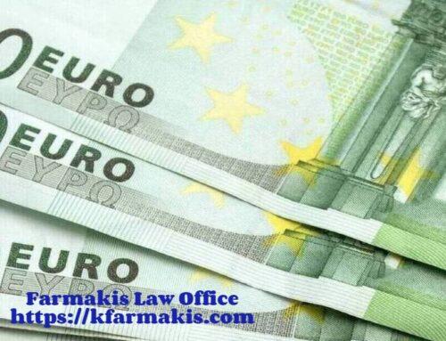 Πάρτε 10.000 ως 100.000 ευρώ επιδότηση